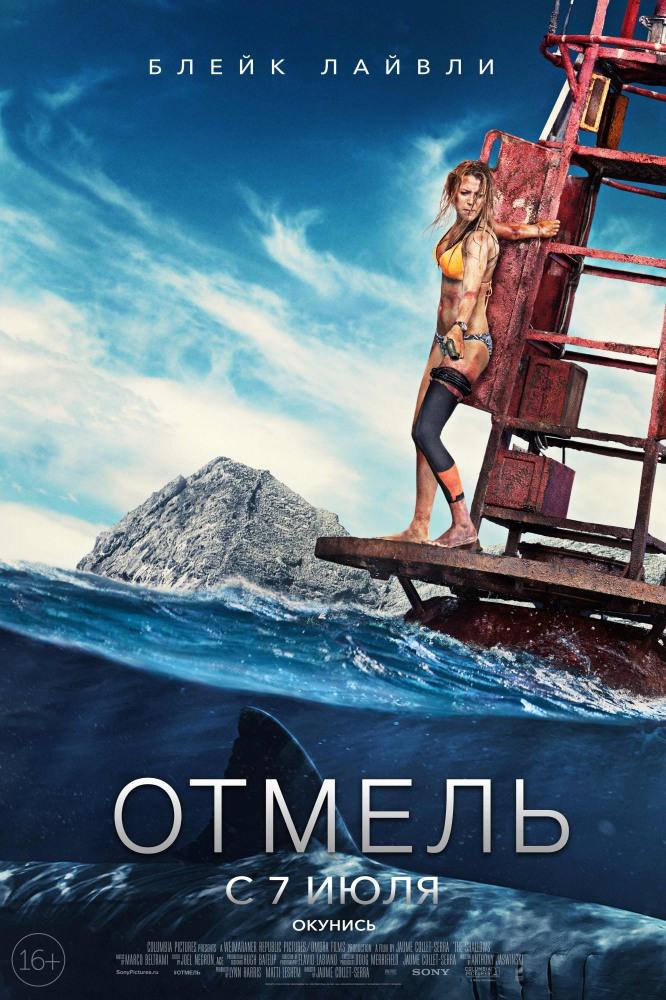 «Афиша Кино Кременчуг» — 2008