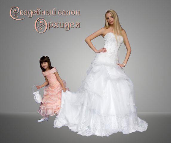 Свадебные платья фото кременчуг